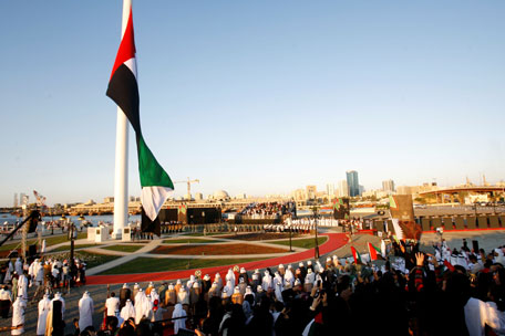 Jobs in Dubai  Latest Vacancies in Dubai with Salaries