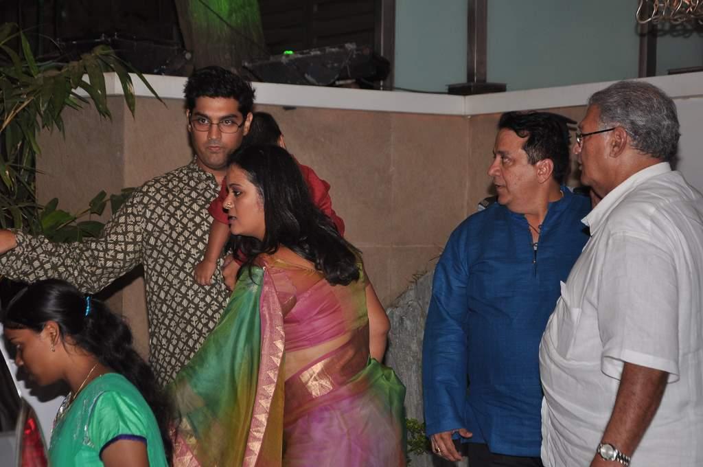 Vidya Balan Wedding 54608 Loadtve