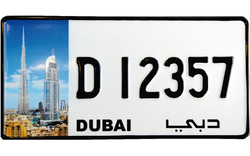 Arabs Car Plate On Auction In Uae For A Starting Amount Of