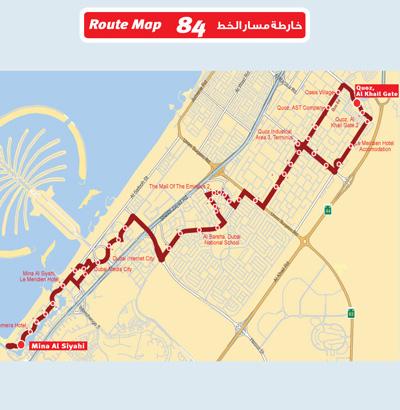 5 new Dubai Metro bus feeder routes Emirates 247