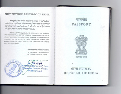 New Indian passports get 'ghost images' - Emirates24|7
