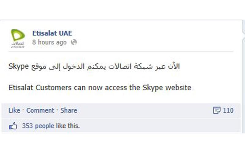 It's official: UAE unblocks Skype calls - Emirates24|7