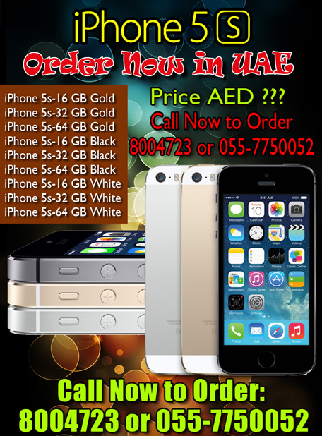 Iphone 5s price in dubai