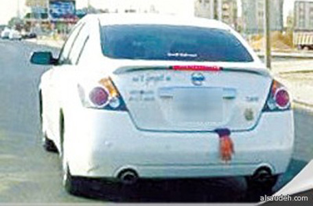 Saudi teens cause panic with limp hand hanging out from car boot