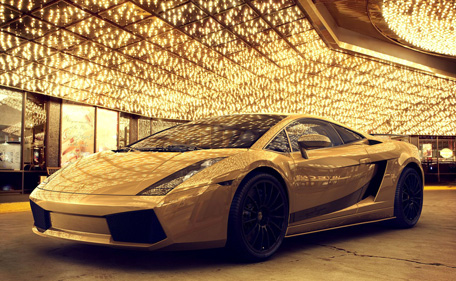 World S Most Expensive Car Dh27m Gold Lamborghini On Sale
