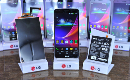 LG's 'curved and truly bendable' smartphone to hit UAE ...