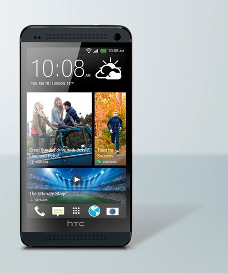 how to make htc one max faster