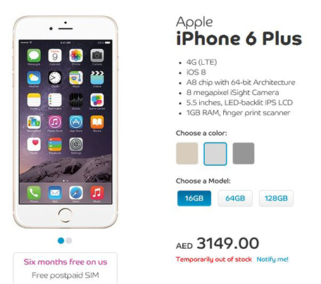 Iphone: Iphone 6 Plus Price In Uae