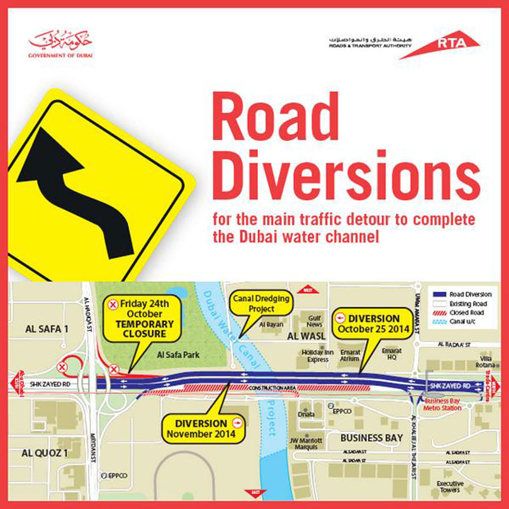 sheikh zayed road diversions other routes   emirates 24 7