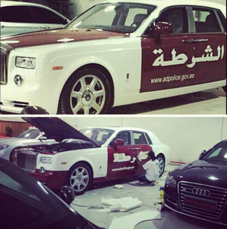 Phantom Rolls In To Abu Dhabi Police Fleet News Emirates Emirates24 7