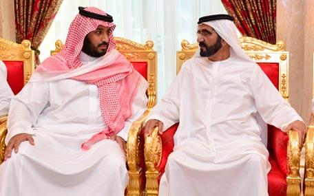 Saudi Arabias Princess Sara seeks political asylum in UK