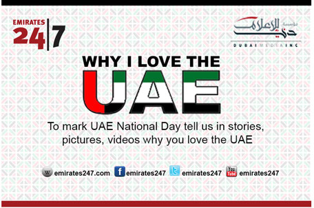 essay writing about uae national day