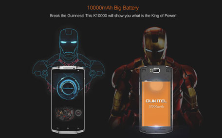 January Launch: Phone with world's most powerful battery