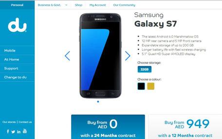 Samsung Galaxy S7 free @ du