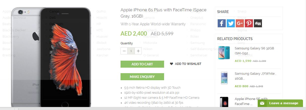 iPhone prices fall by more than 20% - Emirates24|7