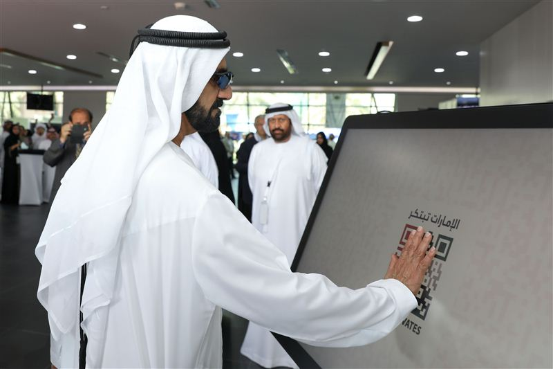 Sheikh Mohammed launches UAE University Science and ...