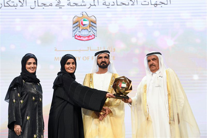Sheikh Mohammed honors winners of Government Excellence