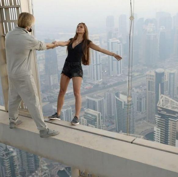 Bunge tower death 2019 celebrity