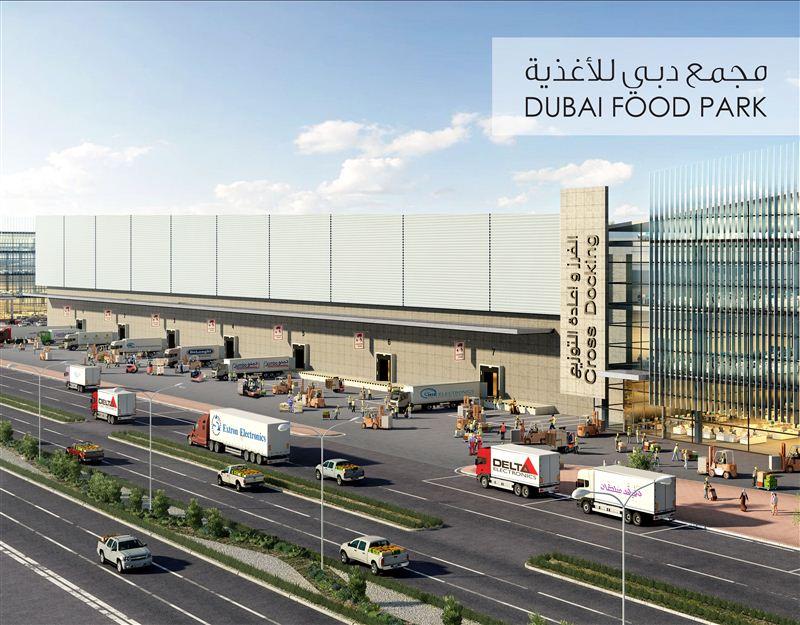 Sheikh Mohammed unveils Dh5 5bn Dubai Food Park at Dubai Wholesale City