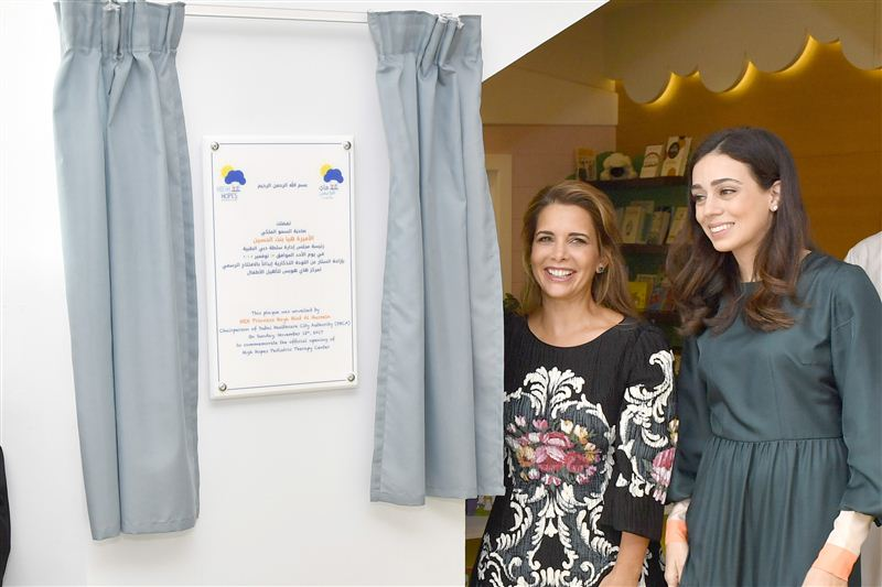 Princess Haya Inaugurates High Hopes Pediatric Therapy Center