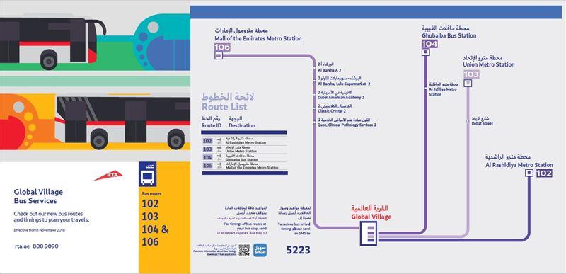 Rta Operates Four Bus Routes To Serve Global Village